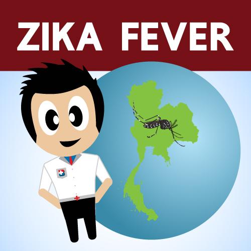 ZIKA FEVER สถานการณ์ไข้ซิกาในประเทศไทย รู้เพื่อป้องกัน