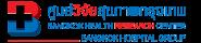 Bangkok Health Research Center
