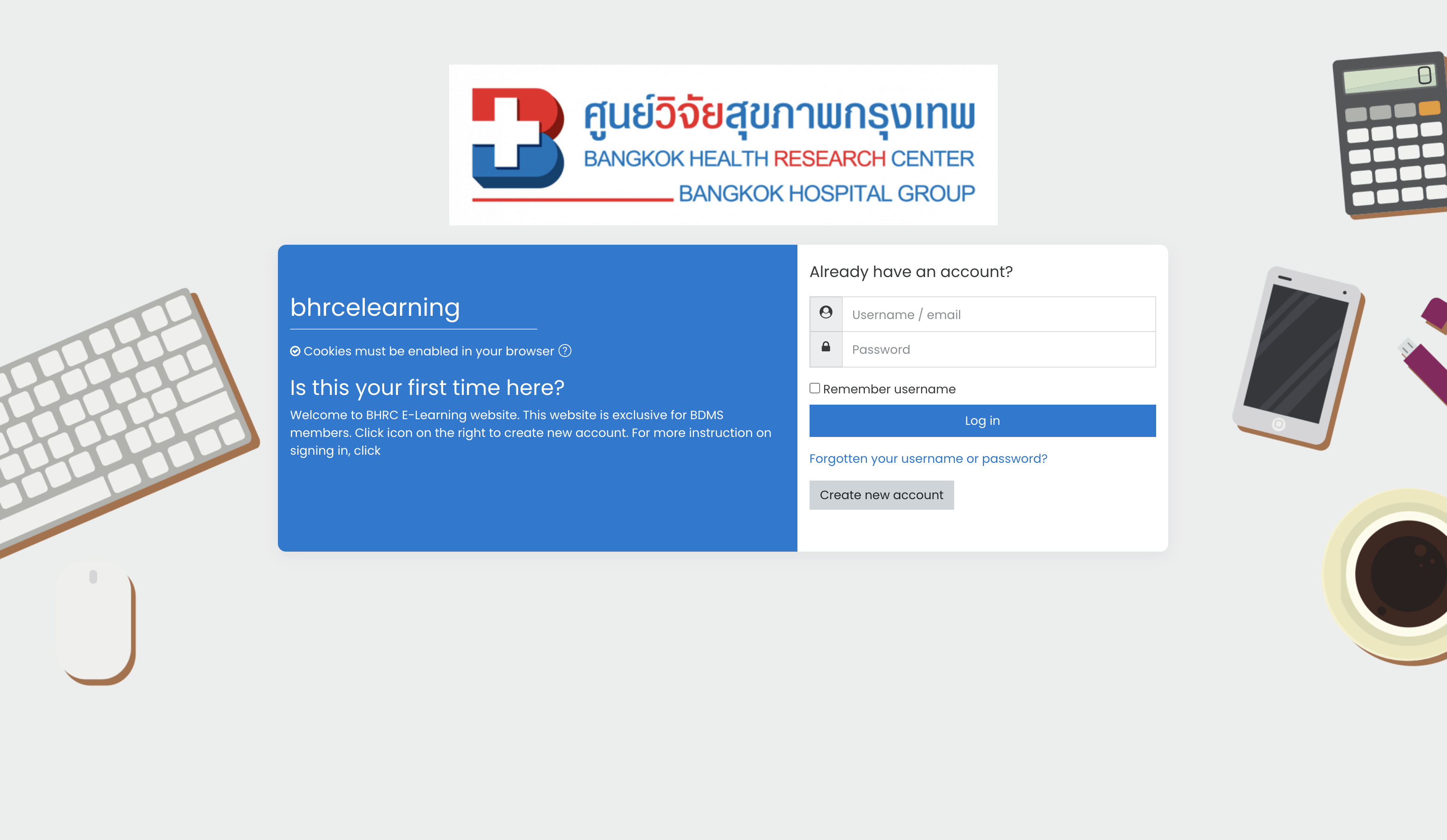 tutorial e learning
